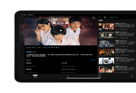 'HBO GO' IS NOW AVAILABLE AS A DTC SERVICE IN TAIWAN
