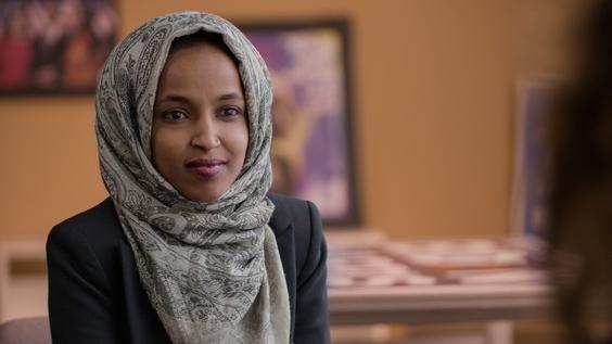 Congresswoman Ilhan Omar (D-MN)