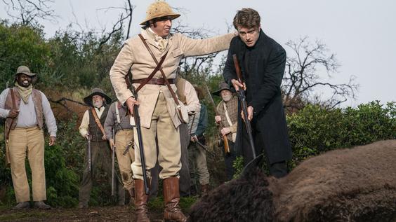 Jon Bass & Daniel Radcliffe